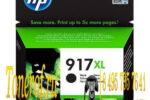HP 912XL (3YL85AE)