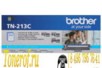 Brother TN-213C
