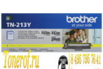 Brother TN-213Y