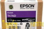 Epson T47AD