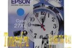 Epson T2712