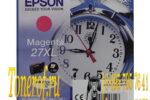 Epson T2713