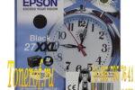 Epson T2791