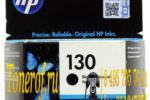 HP 130 (C8767HE)