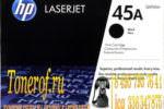 HP 45A (Q5945A)