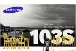 Samsung MLT-D103S