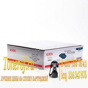106R01373 300x300 Xerox 106R01373