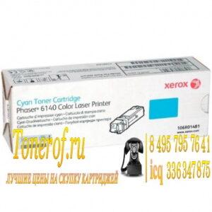 106r01481 300x300 Xerox 106R01481