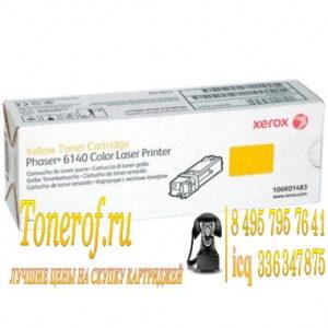 106r01483 300x300 Xerox 106R01483
