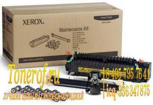 108R00718 300x206 Xerox 108R00718