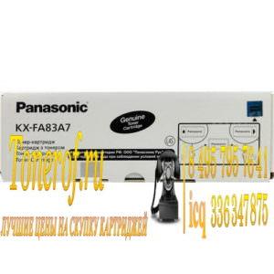 Panasonic KX FA83A7 300x300 Panasonic KX FA83A7