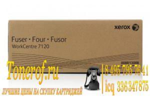 Xerox 008R13088 300x200 Xerox 008R13088