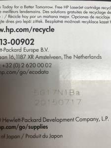 date 2015 225x300 Как узнать дату производства лазерных картриджей HP?