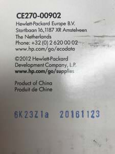 date 2016 225x300 Как узнать дату производства лазерных картриджей HP?