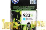 HP 933XL (CN054AE)