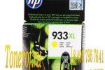 HP 933XL (CN056AE)