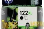 HP 122XL (CH563HE)