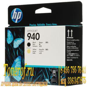 HP 940 C4900A 300x300 940 (C4900A)