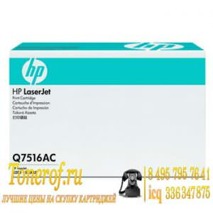 HP Q7516AC 300x300 Q7516AC