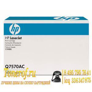HP Q7570AC 300x300 Q7570AC