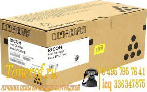 Ricoh SP C310HE Black 300x189 Ricoh SP C310HE (407634)