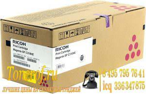 Ricoh SP C310HE Magenta 300x194 Ricoh SP C310HE (407636)