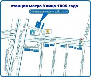 tonerof ru 300x254 Повышена цена на покупку картриджей Kyocera TK 590M