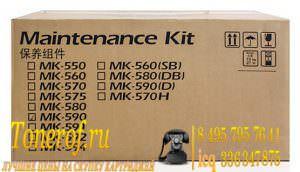 Kyocera MK 590 300x172 Kyocera MK 590 (1702KV8NL0)