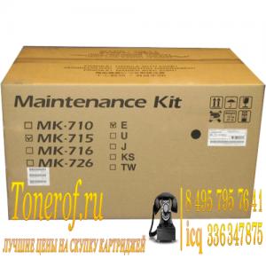 Kyocera MK 715 300x300 Kyocera MK 715 (1702GN8NL0)