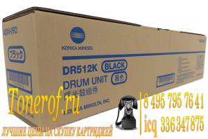 Konica Minolta DR512K 300x201 Konica Minolta DR512K (A2XN0RD)