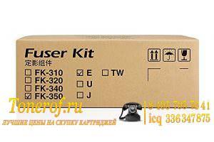 Kyocera FK 350E 300x200 Kyocera FK 350 (302J193056)