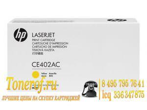CE402AC 300x225 CE402AC