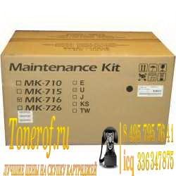Kyocera MK 716 Kyocera MK 716 (1702GR8NL0)