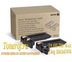 Xerox 106R03103 300x260 Xerox 106R03103