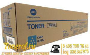 Konica Minolta TN613C 300x182 Konica Minolta TN613C (A0TM430)
