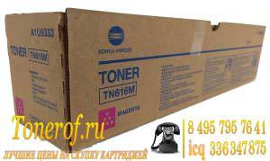 Konica Minolta TN616M 300x179 Konica Minolta TN616M (A1U9330)