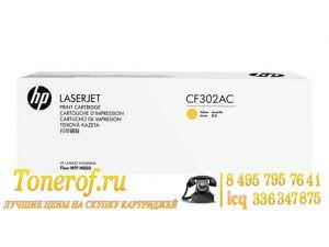 CF302AC 300x225 CF302AC