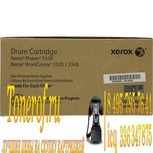 Xerox 101R00555 Xerox 101R00555