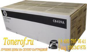 CB459A 300x180 CB459A