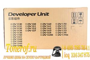 DV 1130 300x200 Kyocera DV 1130