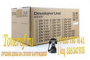 DV 130 300x200 Kyocera DV 130