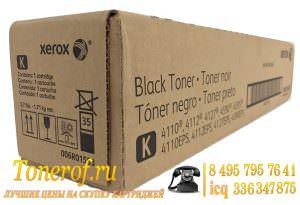 006R01583 300x205 Xerox 006R01583