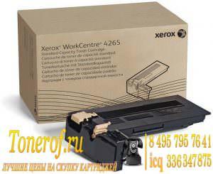 106R03105 300x245 Xerox 106R03105