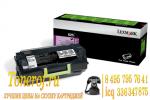 Lexmark 62D5000