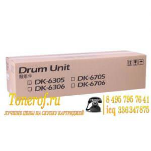 KYOCERA DK 6305 300x300 Kyocera DK 6305 (2LH93014)