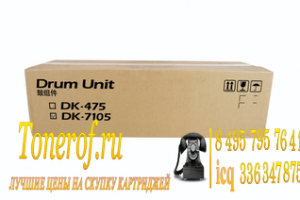 KYOCERA DK 7105 300x200 Kyocera DK 7105 (2NL93020)
