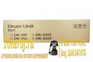 KYOCERA DK 8325 300x200 Kyocera DK 8325 (302NP93030)