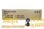 Kyocera DK-896 (302MY93012)