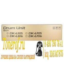Kyocera DK 6705 Kyocera DK 6705 (2LF93015)