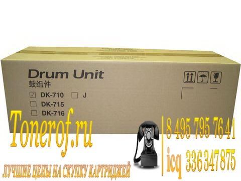 Kyocera DK 715 Kyocera DK 715 (302GN93013)